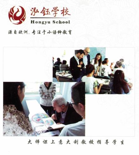 Consulenze culturali e didattiche_12