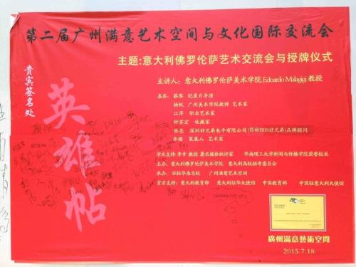 Consulenze culturali e didattiche_7