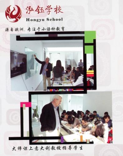 Consulenze culturali e didattiche_11