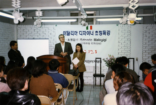 International Cooperation Project_5